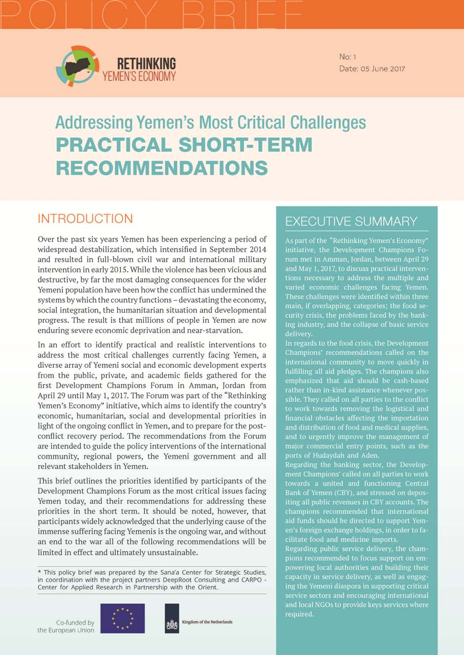 Addressing Yemen's Most Critical Challenges. Practical Short-term Recommendations