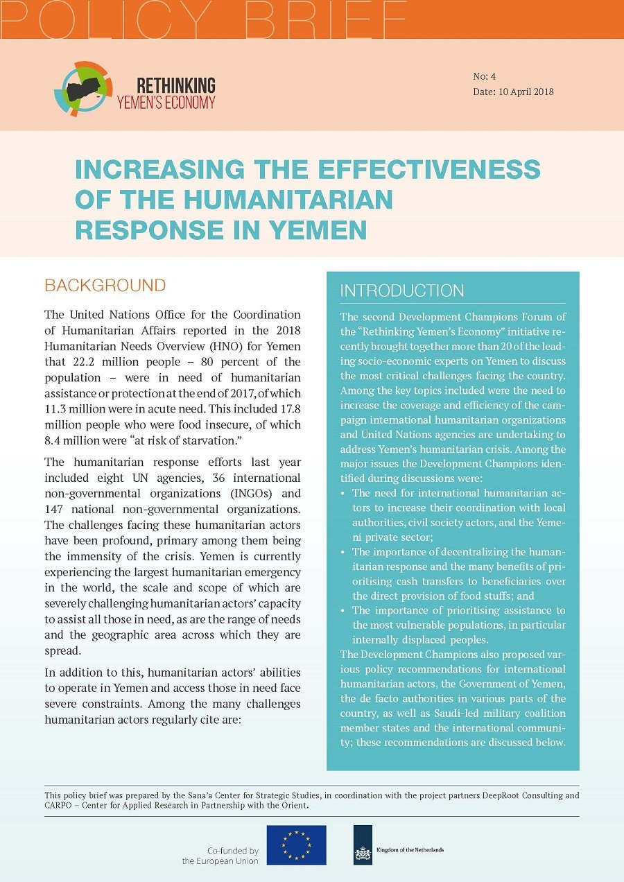 Increasing the Effectiveness of the Humanitarian Response in Yemen