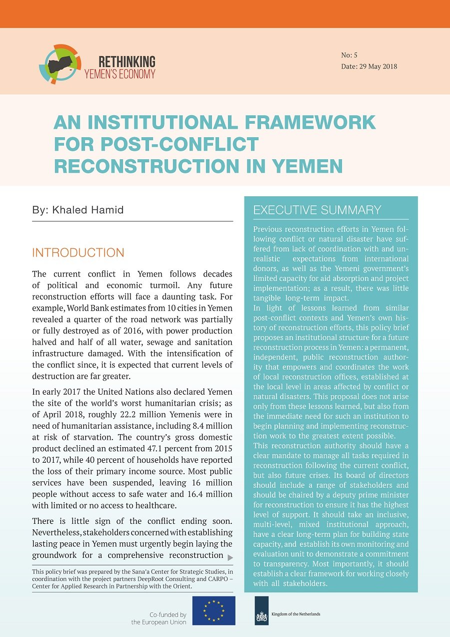 An Institutional Framework for Post-Conflict Reconstruction in Yemen