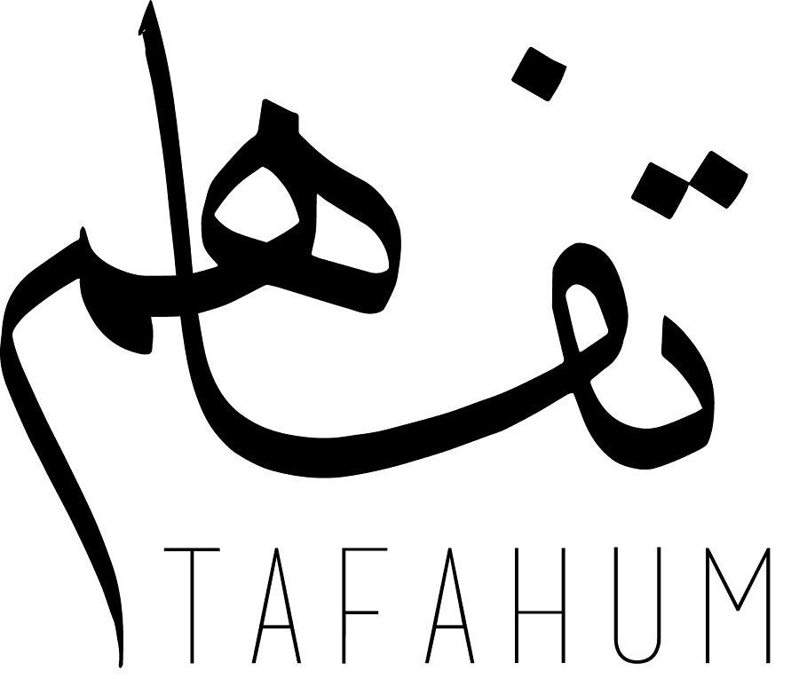 Logo Tafahum