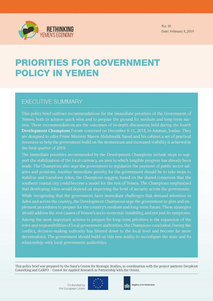 Priorities for Government Policy in Yemen