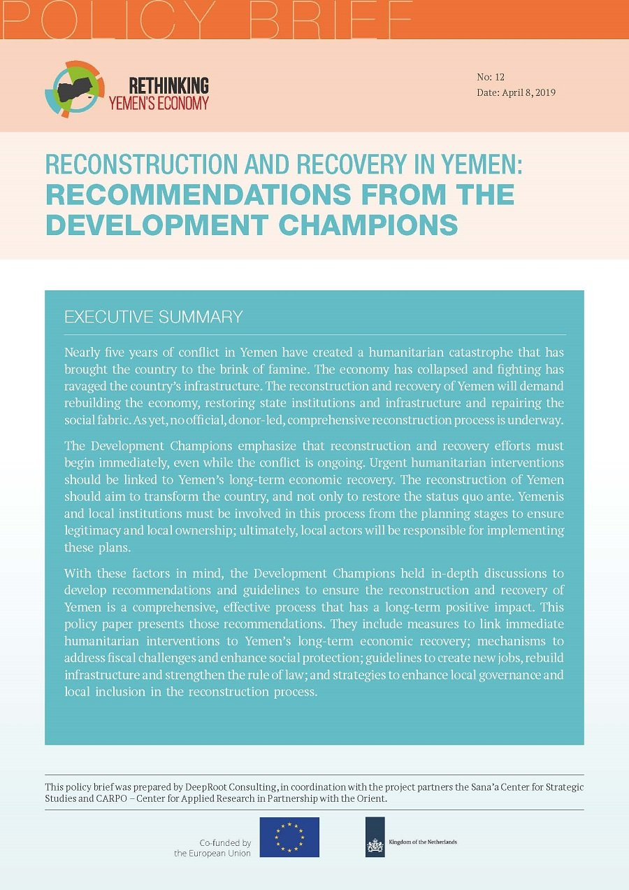 Reconstruction and Recovery in Yemen