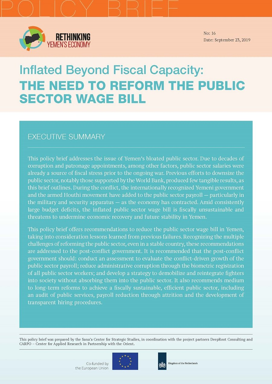 The Need to Reform the Public Sector Wage Bill