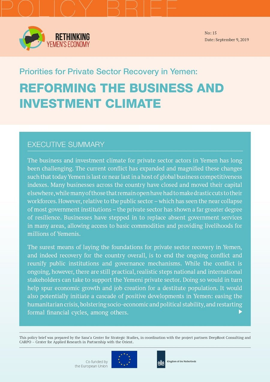 RYE: Reforming the Business and Investment Climate