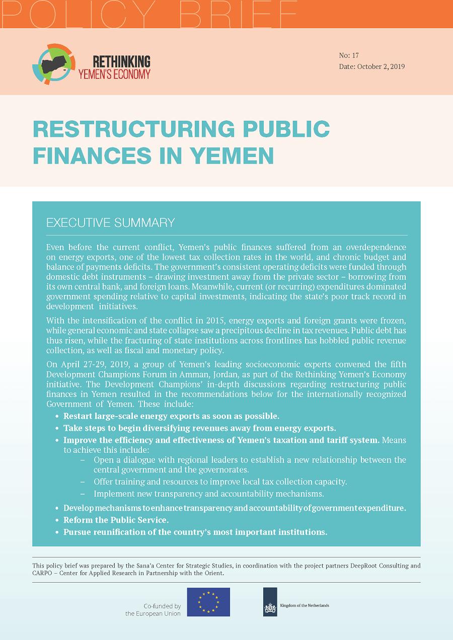 RYE: Restructuring Public Finances in Yemen