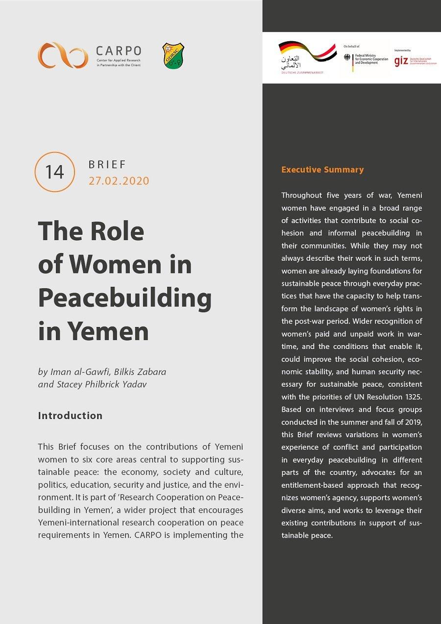 CARPO / GDRSC Brief 14: </br>The Role of Women in Peacebuilding in Yemen