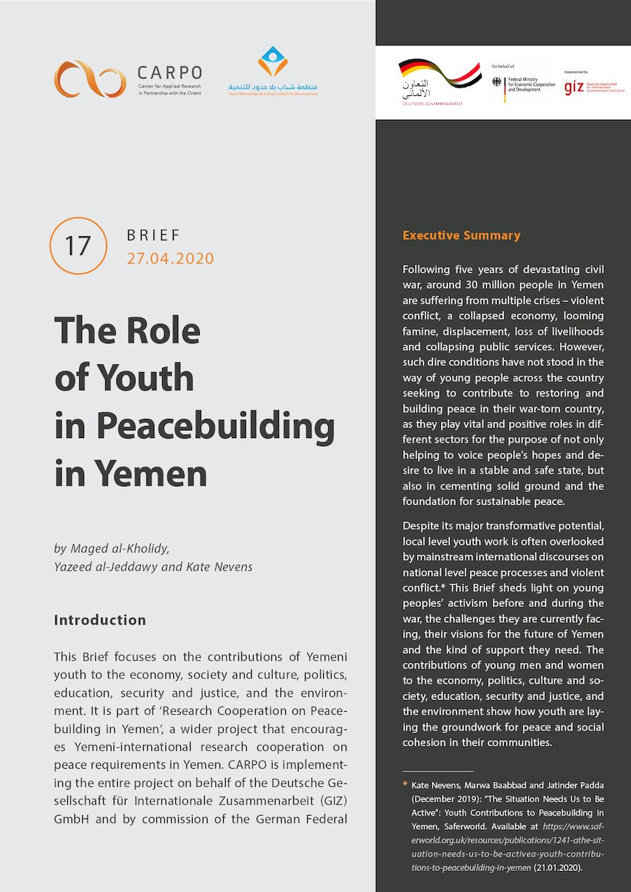 CARPO / YPC Brief 17: </br>The Role of Youth in Peacebuilding in Yemen