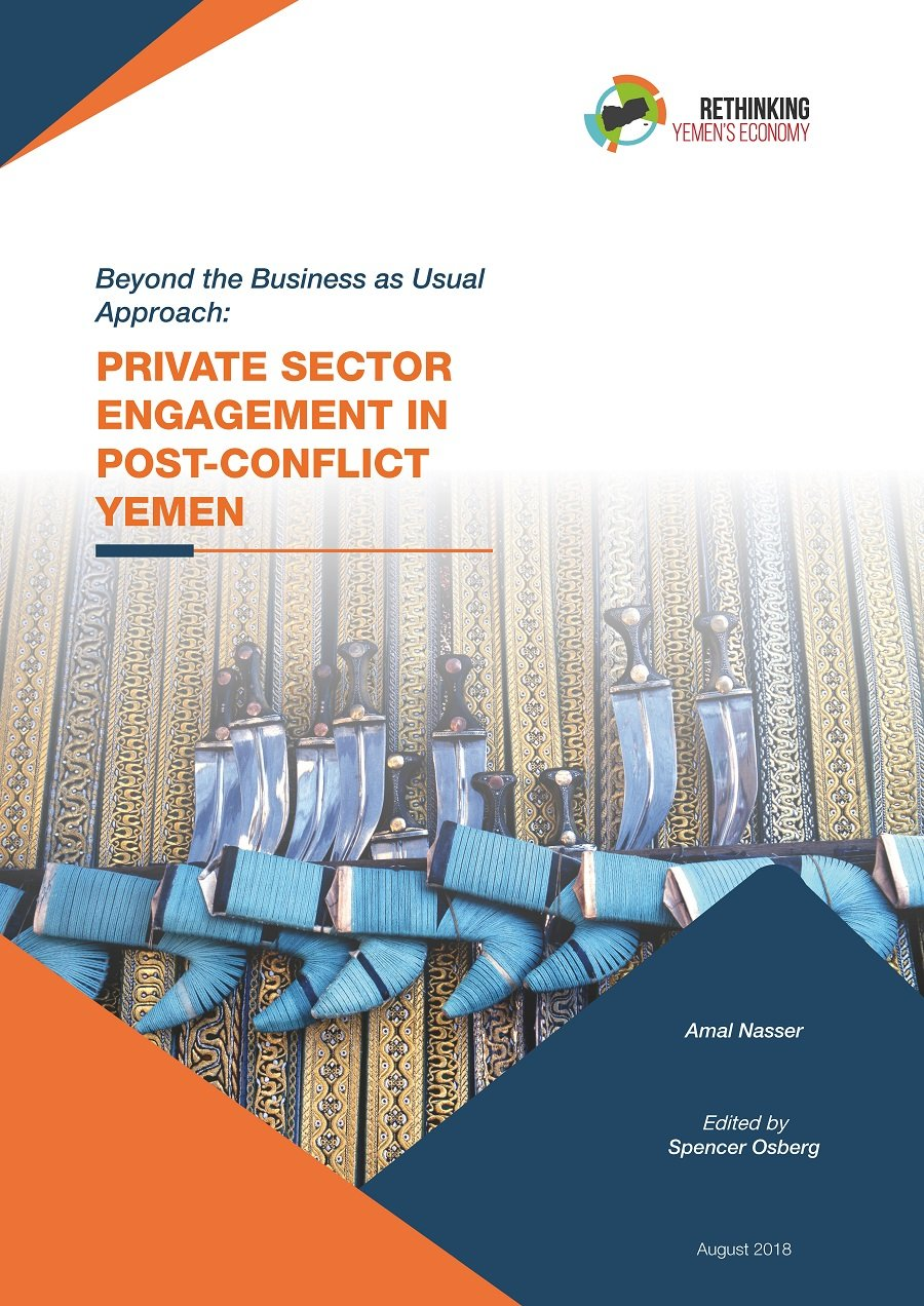 Private Sector Engagement in Post-Conflict Yemen