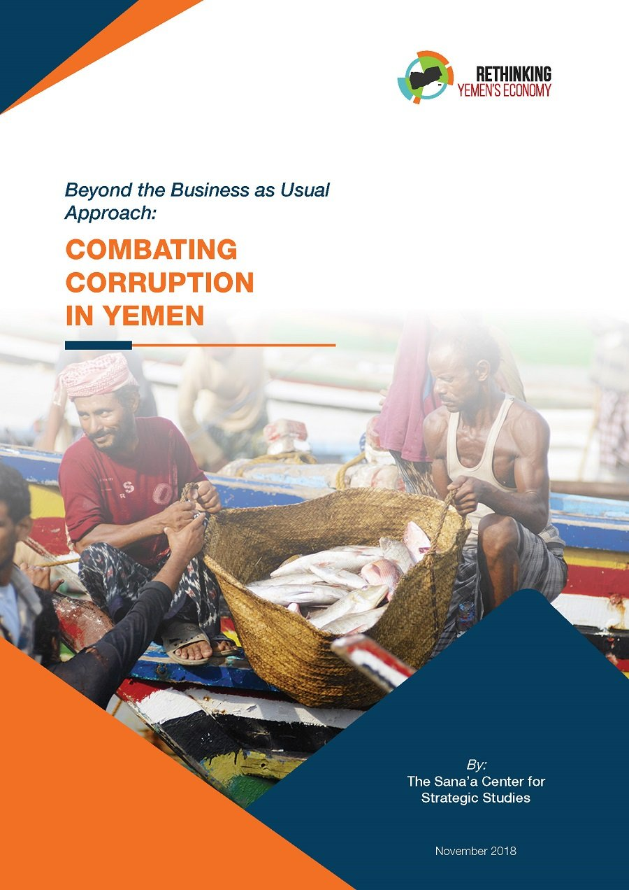 Combating Corruption in Yemen