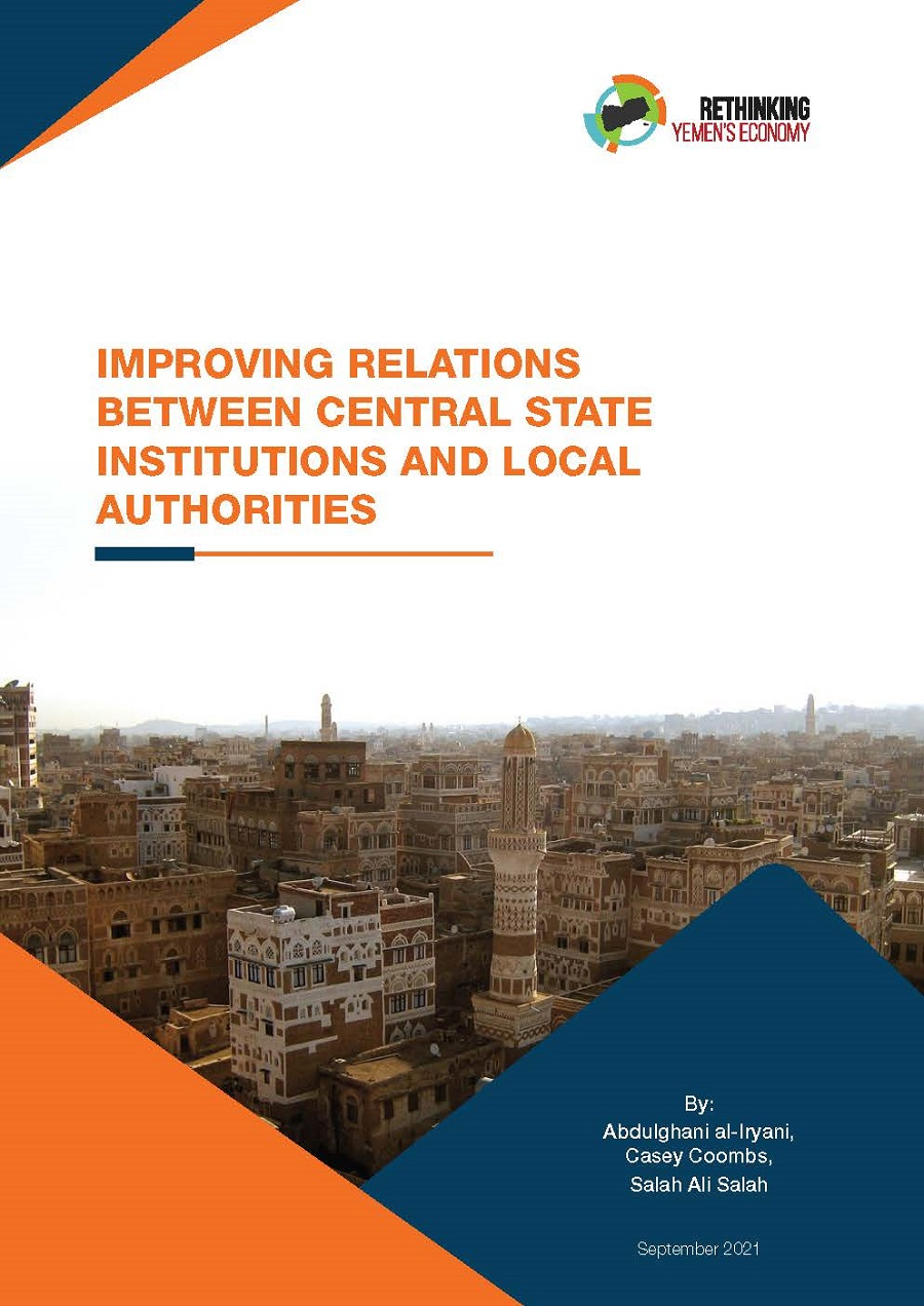 Improving Relations Between Central State Institutions and Local Authorities