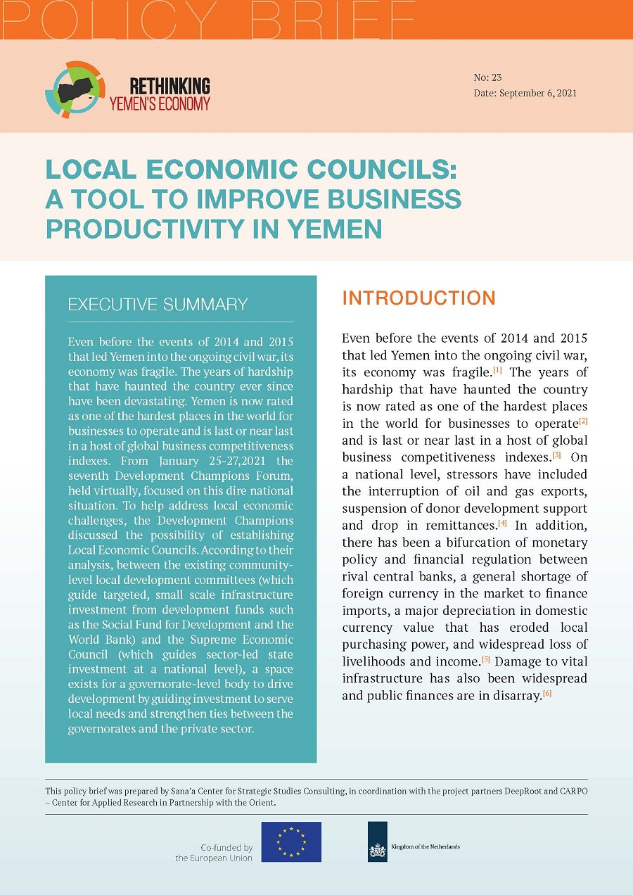Local Economic Councils: A Tool to Improve Business Productivity in Yemen